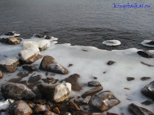 Байкал зимой фото: южное побережье, близ Култука, январь. Photo of Lake Baikal in winter. Southern coast of Lake Baikal in winter, near Kultuk, in January
