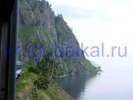 Озеро Байкал: железнодорожный туризм