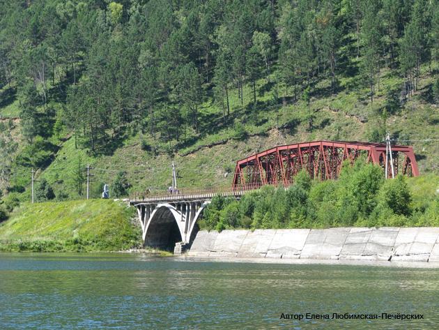 Мыс Половинный Река Половинная мосты Фото