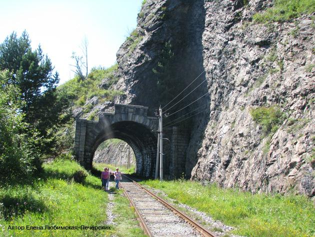Мыс Половинный самый короткий тоннель Фото